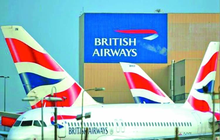 UK Airways faces record $230 million fine
