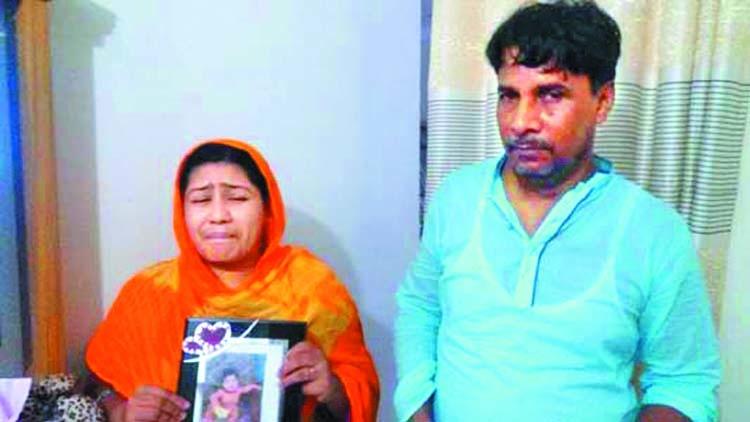 Saima's parents want capital punishment
