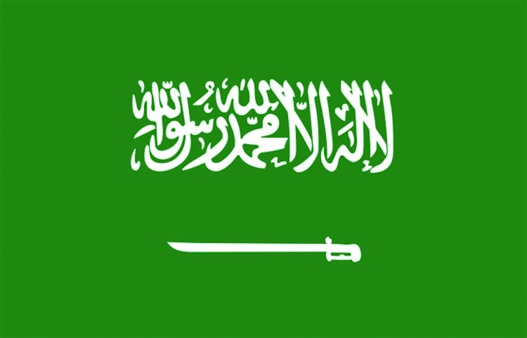 Saudi Arabia launches 'Road to Makkah' program