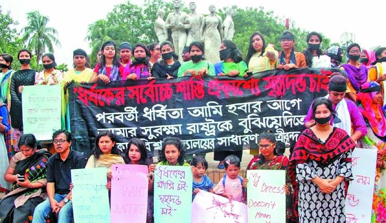 'Hang rapists publicly'