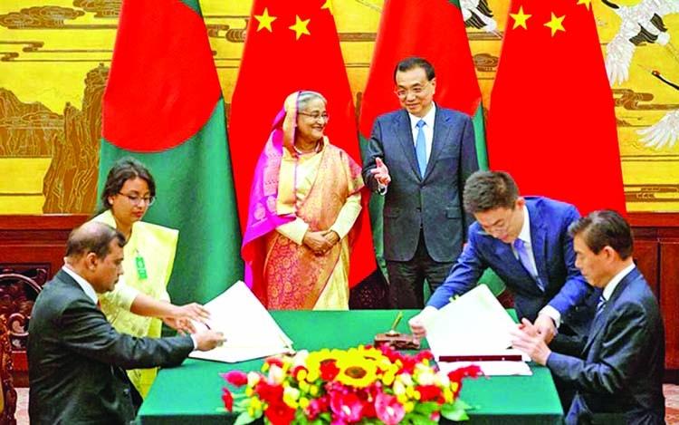 Dhaka-Beijing economic ties at new heights