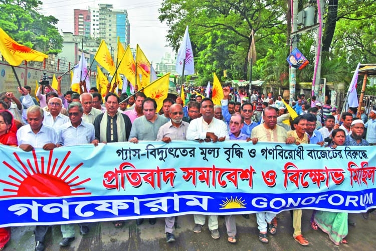 'Gonoforum to intensify anti-govt role'