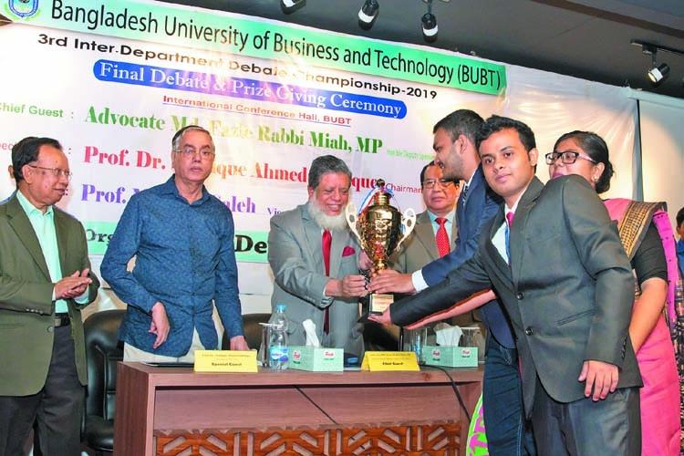 Debate Championship held at BUBT