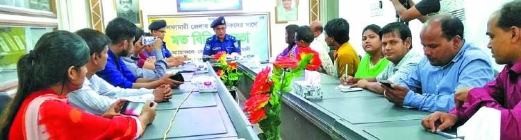 Police constable recruitment ends fairly in Nilphamari