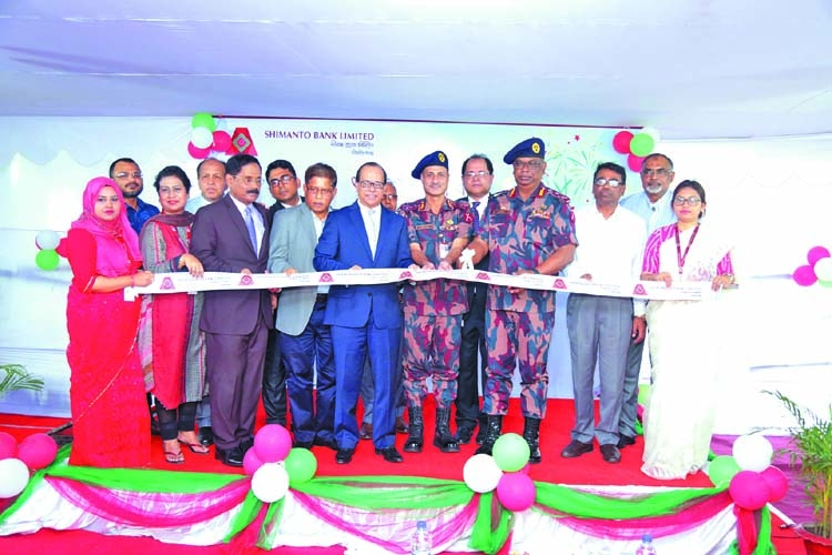 15th branch of Shimanto Bank inaugurated