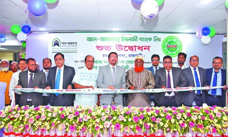 AIBL opens Rajbari branch