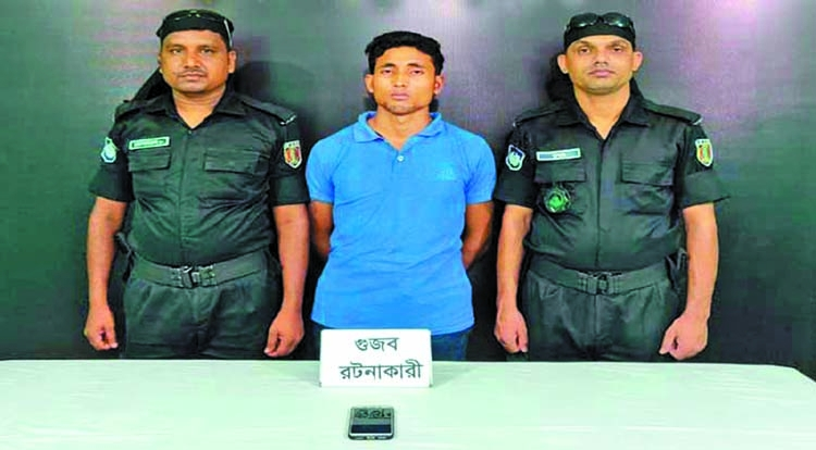Padma Bridge rumor, one arrested
