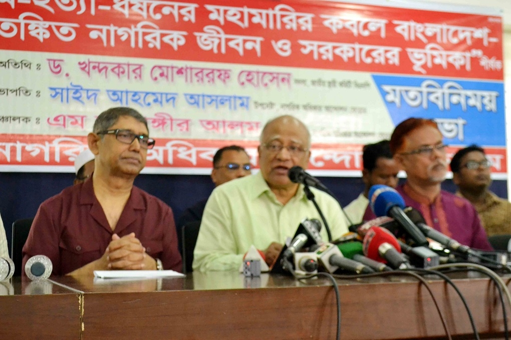 BNP wants President to arrange dialogue to end rape, killing culture