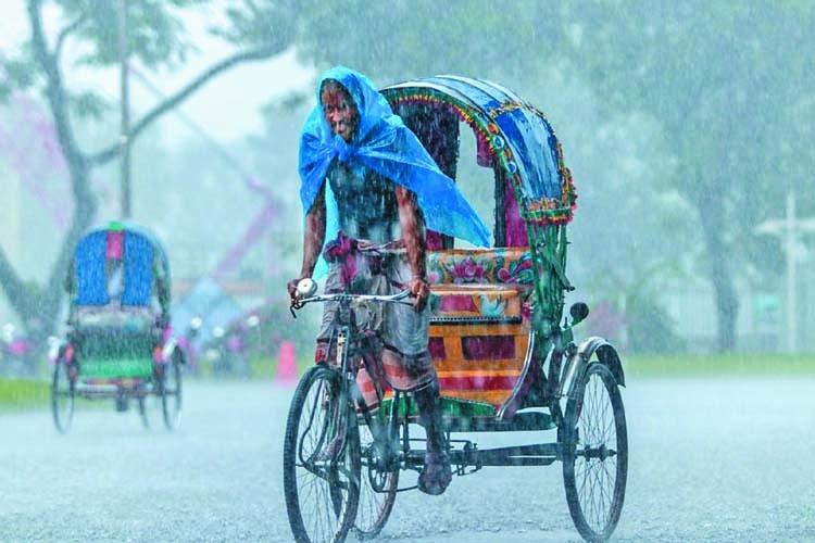 Met office forecasts very heavy rain