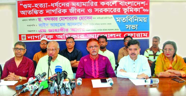 Convene national dialogue to stop rapes, killings