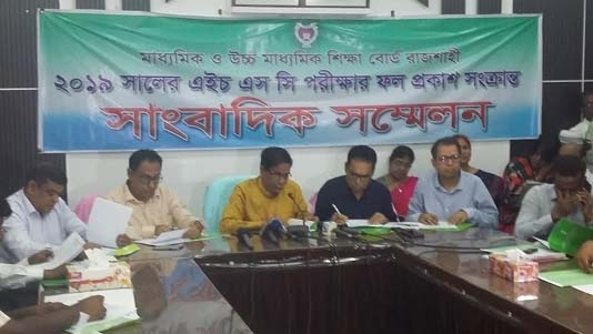 76.38 pc HSC pass in Rajshahi Board