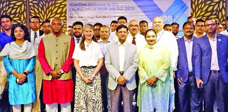 AIUB Job Fair held | The Asian Age Online, Bangladesh