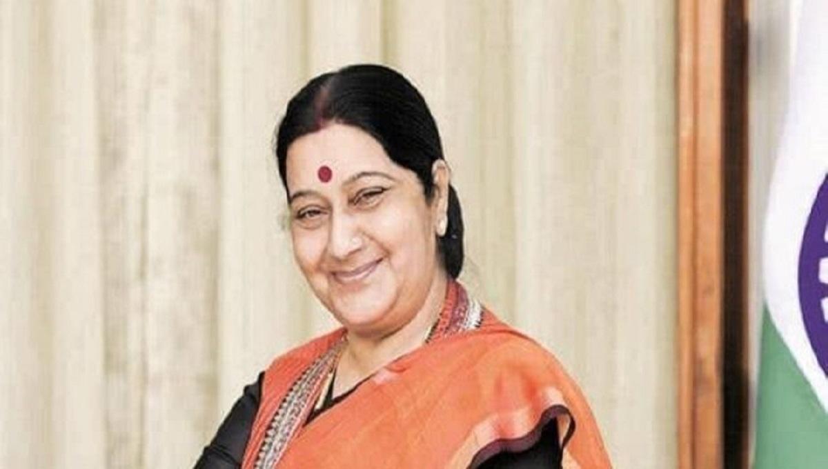 BNP mourns Sushma Swaraj's death