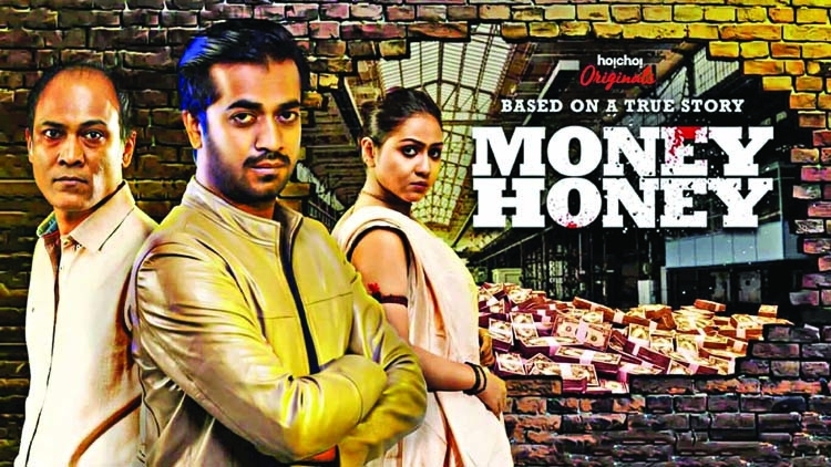 'Money Honey': The intriguing tale of Tk 121cr heist