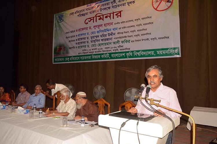 Seminar on dengue and social awareness held BAU