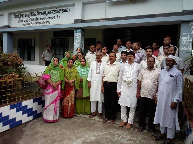 Managing committee of Kishoreganj Multipurpose Model High School formed