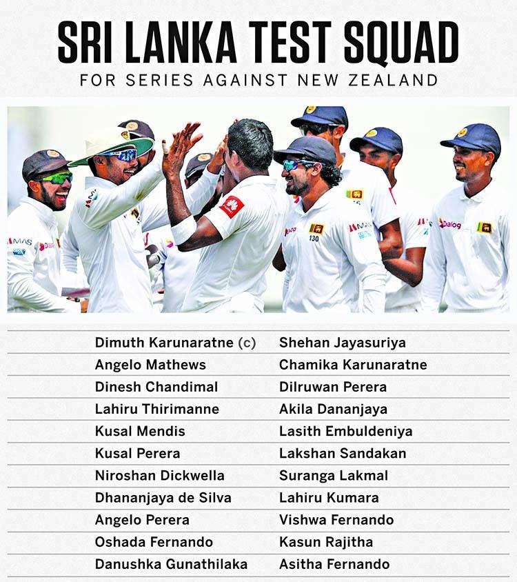 SL names 22-man squad for NZ Tests