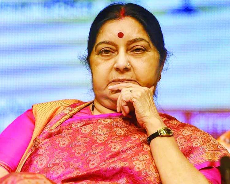 Delhi govt declares mourning for Swaraj