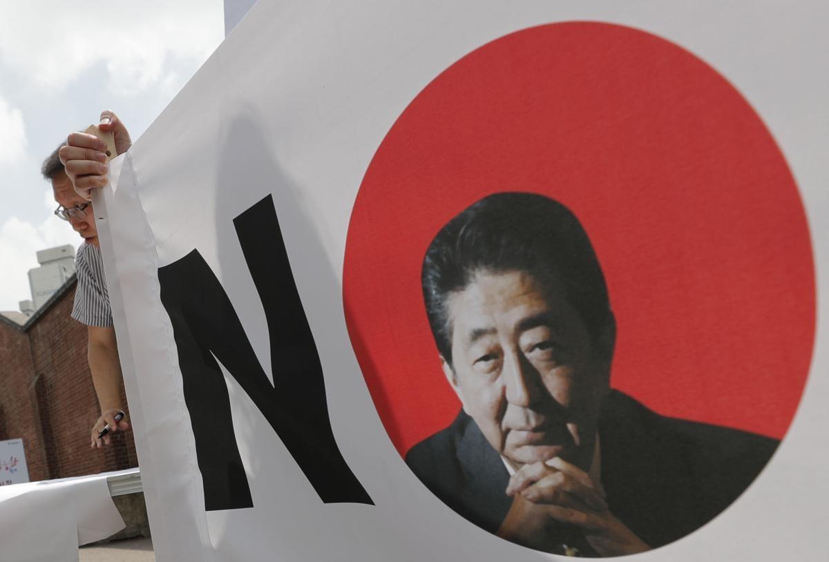 Japan OKs 1st export to S. Korea under new trade curbs