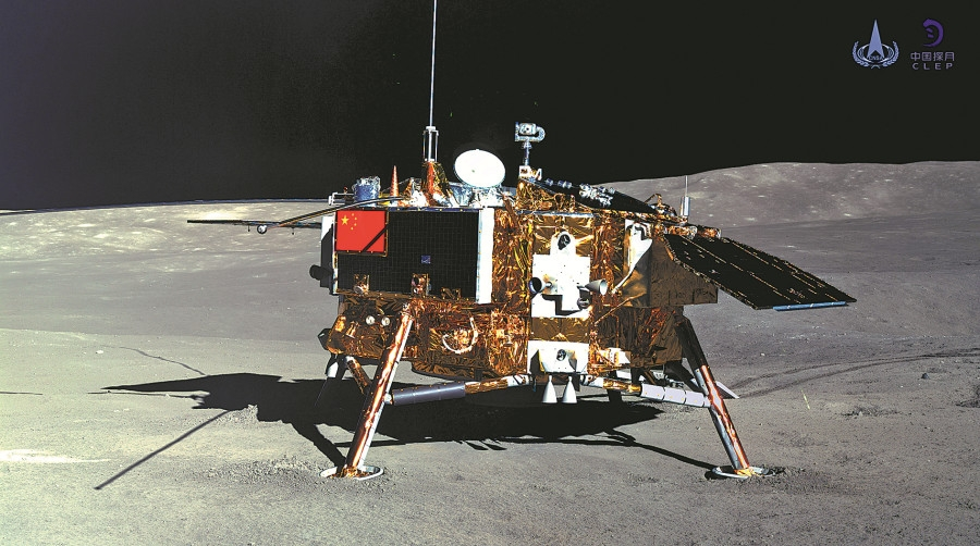 China's lunar rover travels 271 meters on moon's far side
