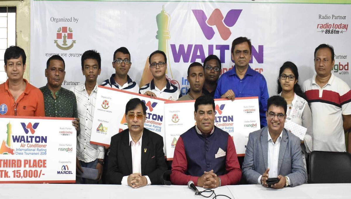 Int'l Rating Chess: GM Ziaur Rahman emerges unbeaten champion