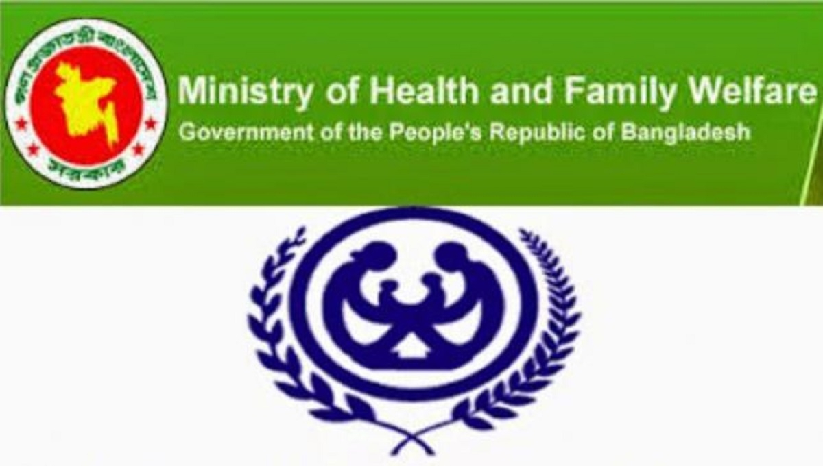 Health and Family Planning Ministry calls off Eid vacation