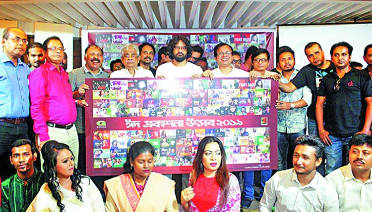 G-series launches 200 Eid songs