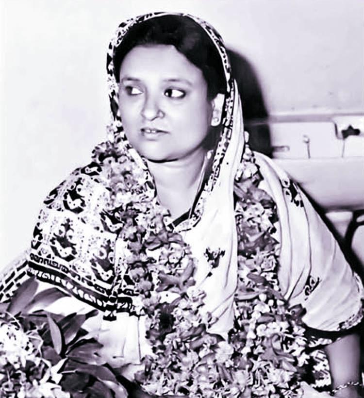 Bangamata's 89th birth anniversary observed