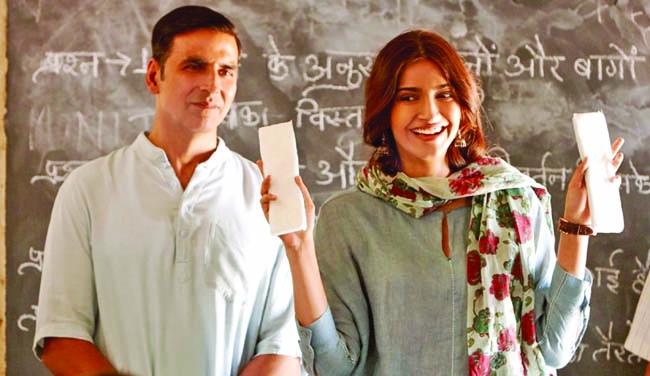Indian National Film Awards 2019