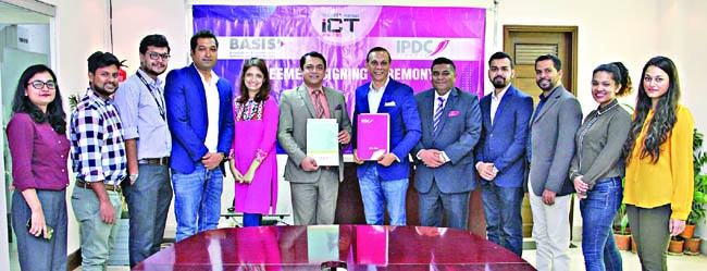 BASIS, IPDC Finance sign deal for National ICT Awards 2019