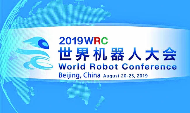 Beijing to host World Robot Conference 2019 in August