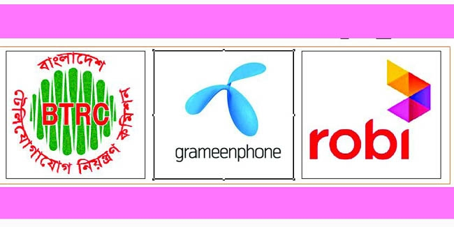 BTRC to stop renewing GP, Robi's existing packages