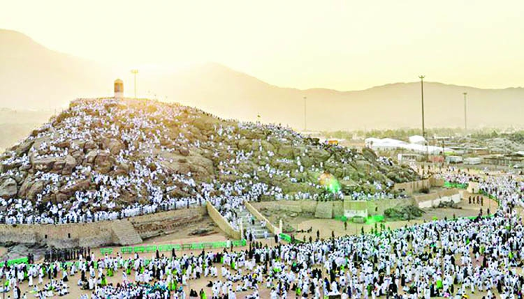 More than 2m Muslims begin hajj pilgrimage