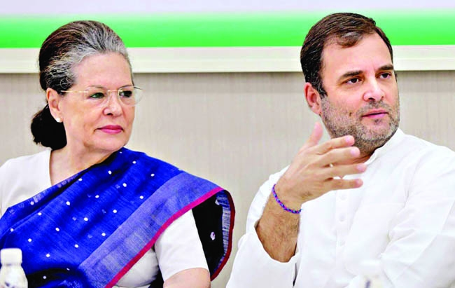 Sonia and Rahul Gandhi to choose new Congress chief