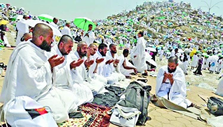 Muslims at Hajj Gather