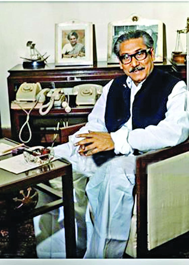 Bangabandhu: Our inspiration