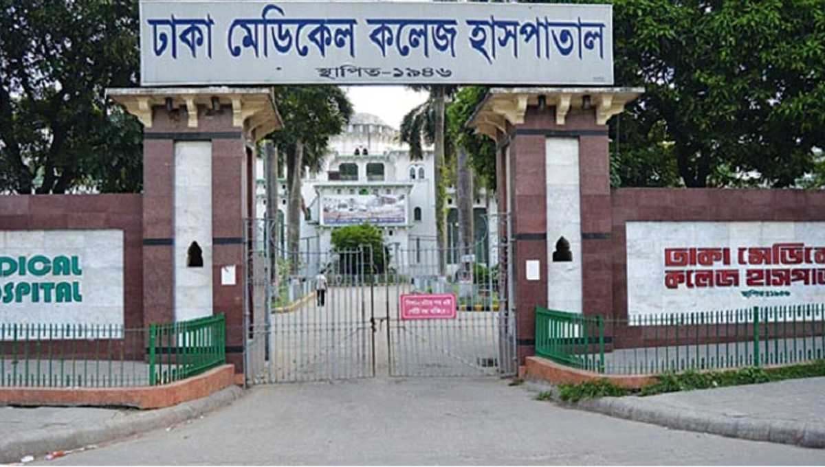 Woman dies of dengue at DMCH