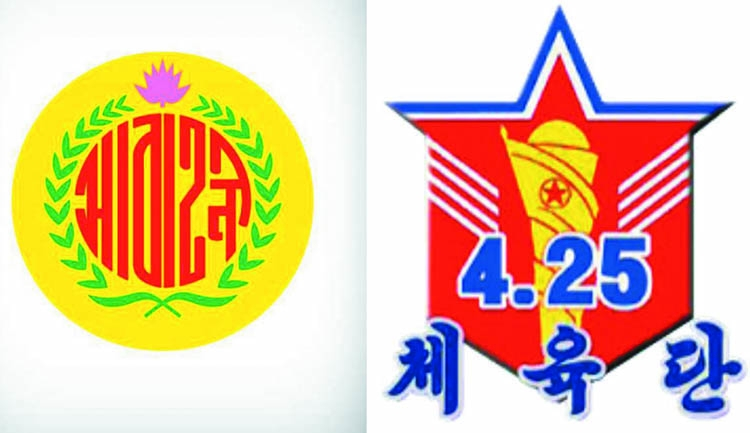 Dhaka Abahani getting ready for home match against April 25 SC