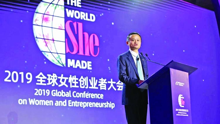 Speakers talk women's empowerment at Alibaba conference