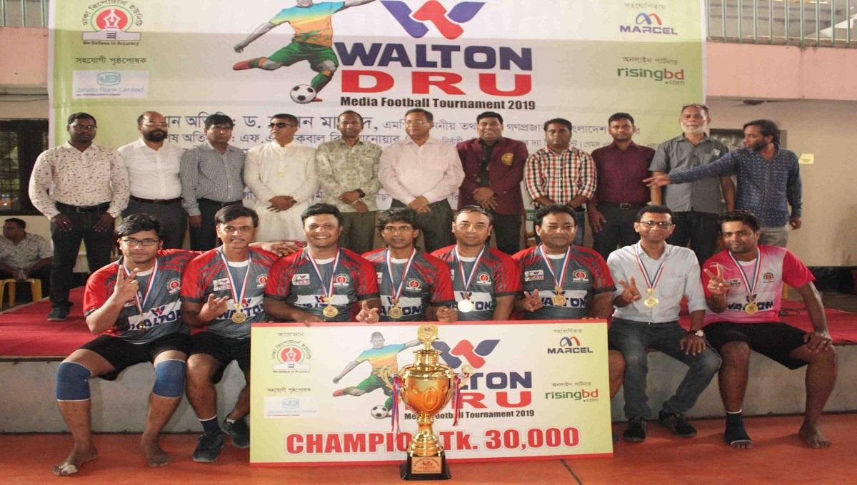 DRU Media Football: Rtv emerge champions beating Channel 24