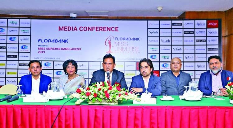 Bangladesh prepares to participatein 'Miss Universe'