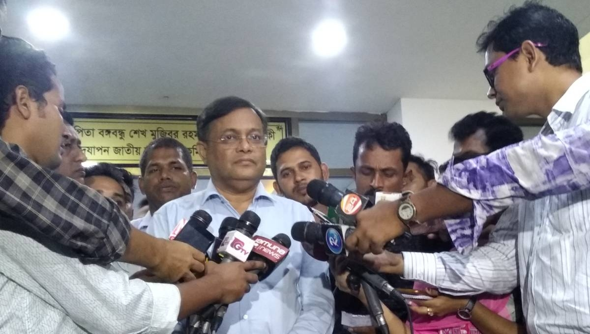 BNP supported Ershad's government: Hasan Mahmud