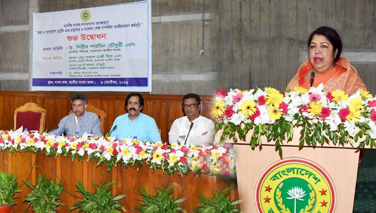 Know about Bangabandhu's dev philosophy, Speaker urges MPs