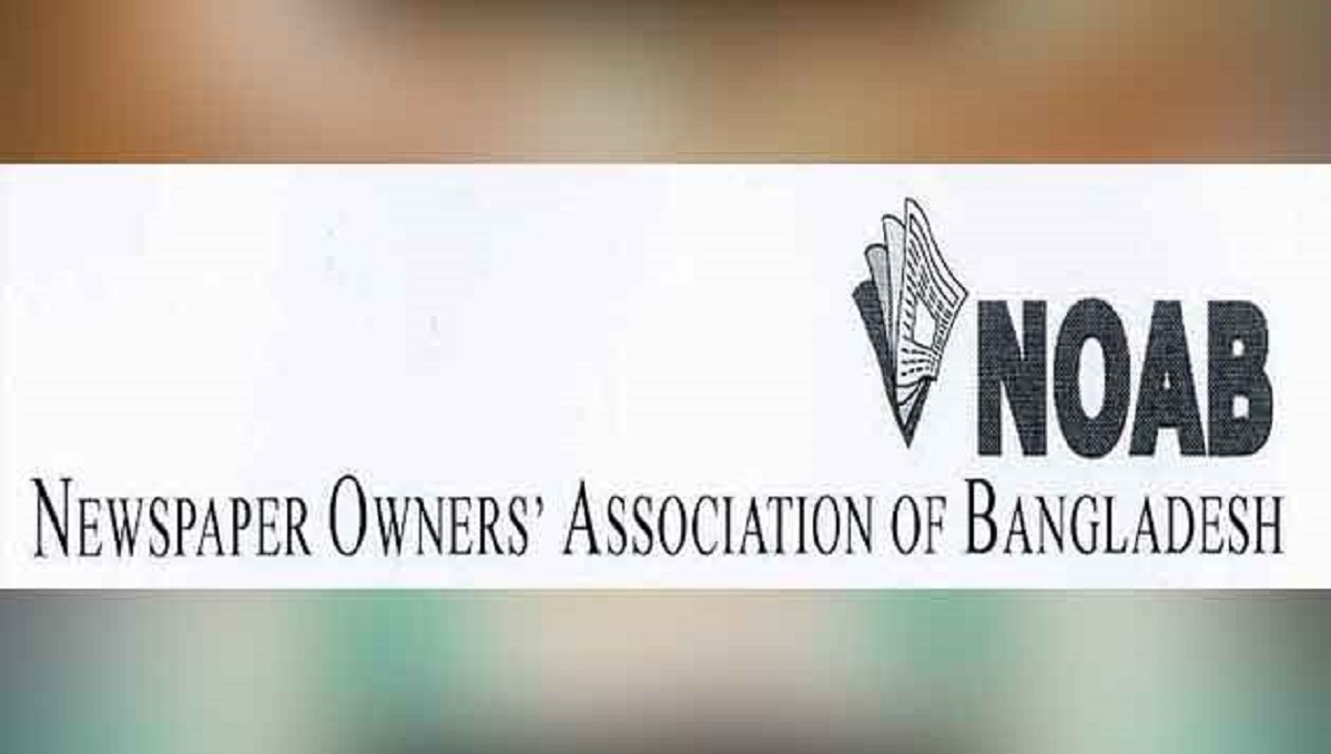 Noab seeks status-quo on new wage board recommendations