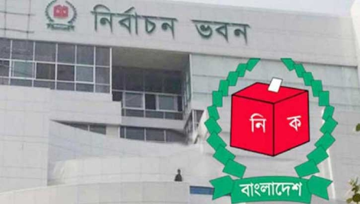 Rangpur-3 by-polls: Nine candidates file nomination