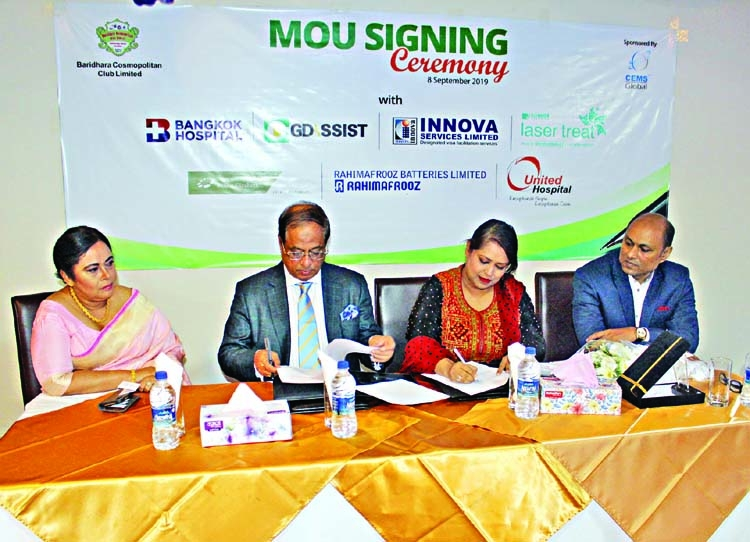 United Hospital signs corporate medical services agreement