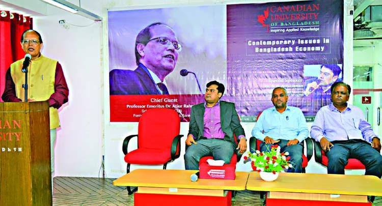 Seminar on Bangladesh economy held at CUB