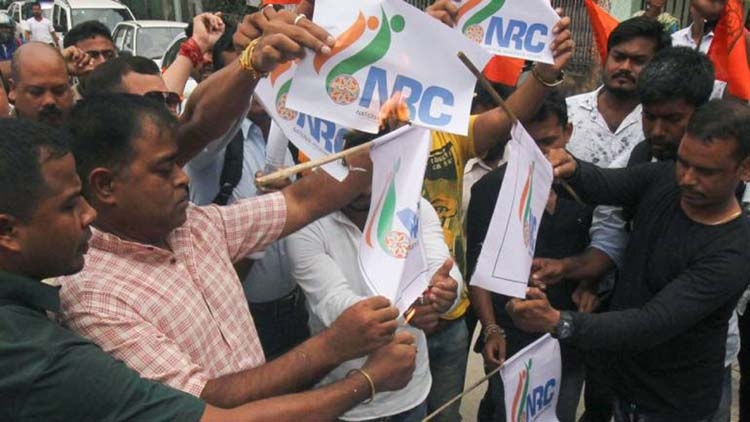 The NRC issue must not be biased or ill motivated