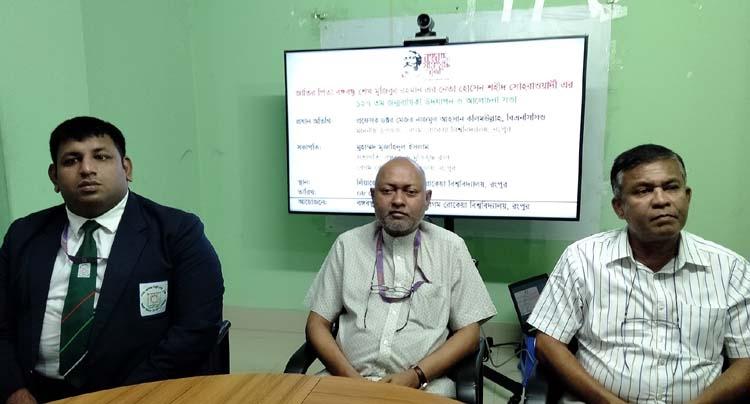 BRUR BMC celebrates 127th birthday of Suhrawardy
