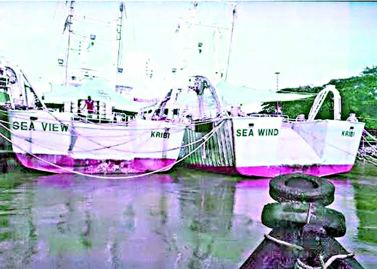 Govt to investigate entrance of 3 foreign vessels into BD